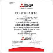 сертификат me