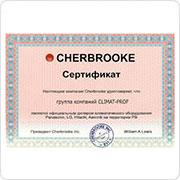 Сертификат AERONIK