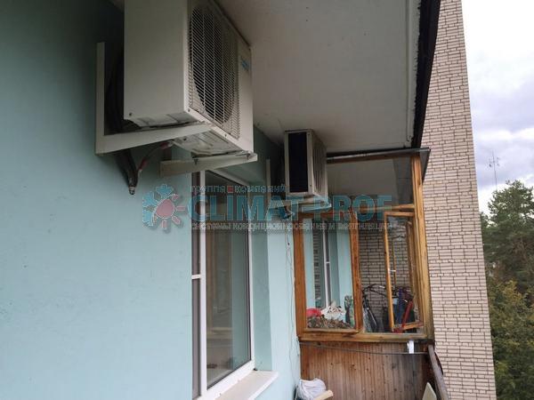 Установка кондиционеров в Протвино. Фото